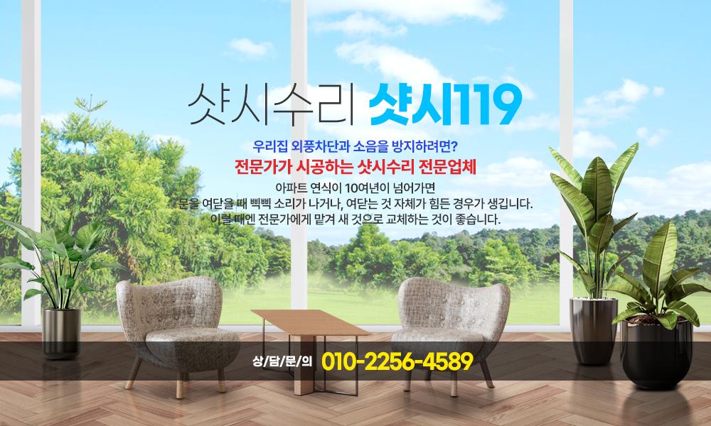 강남폐기물 폐기물119